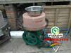 家用石磨机经理传统石磨机生产厂家