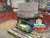 乌鲁木齐大型石磨机最大尺寸石磨机小麦面粉电动郑州钰全机械