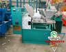 山西小型螺旋榨油机在哪里卖,螺旋榨油机300型钰全制造商