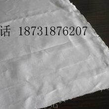 聚四氟乙烯纤维/特氟纶编织过滤网铁氟龙滤网(基布)
