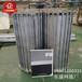 304不锈钢链板玻璃制品链板板式链德州宁津批发/