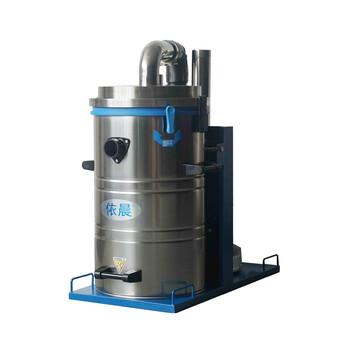 快三猜大小赚钱—厂家供应380V大功率工业吸尘器依晨工业吸尘器YZ-2200-80B