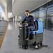 容恩洗地机R125BTR80洗扫一体机|车间清洗地面用洗地机|厂家供应洗地机