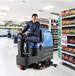 容恩双刷头驾驶式洗地机R-QQ|容恩洗地机价格|车间用洗地机