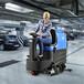 容恩驾驶式洗地机R-QQR|车间清洗凹槽地面用洗扫一体机洗地机促销