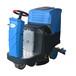 依晨驾驶式洗地机YZ-JS1000工业园区用洗地机|机场用洗地机