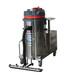 电池充电工业吸尘器依晨充电式工业吸尘器YZ-1580P