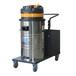 依晨充电电瓶式吸尘器YZ-8015T郊外充电工业吸尘器