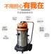 依晨手推式工业吸尘器YZ-8030S,供应工厂车间吸铁屑铁渣吸尘器