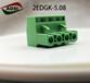 綠色端子2EDG-5.08-4P5.08MM公座/插針彎角插拔式接線端子