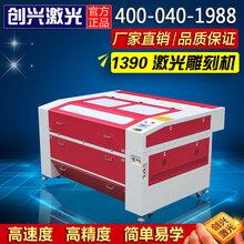 激光切割机布料1610激光定位CCD布料切割机图片