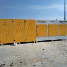 厂家供应优质环保设备天辰TC-YTJ-2-8-8000风量等离子光氧一体机废气处理设备图片