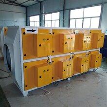 厂家供应优质环保设备天辰TC-DLZ-3等离子净化器废气处理设备图片
