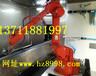 自动喷涂机器人厂家,喷漆机械手生产公司