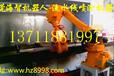 喷漆机器人厂家,机器人喷漆设备,机械手自动喷涂