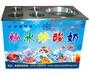 供应卓越炒酸奶机炒冰机商用单桶带四圆炒冰机价格多少钱一台
