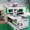 中型板式家具厂选购板式家具生产线方案:开料机+六面钻