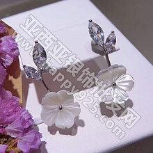 亚西亚银饰925纯银饰品批发泰银流行饰品批发水晶玉石玛瑙批发图片