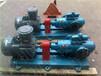 3GR100×2W2三螺杆液压泵整机