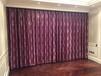天竺窗帘定做、后沙峪窗帘定做、八折优惠