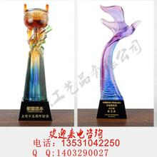 北京商会表彰琉璃奖杯,琉璃工艺品制作厂家,古法琉璃商务摆件制作图片