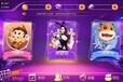 手机房卡麻将app原来有这么多门道!九火游戏告诉你2017棋牌游戏怎么才能赚钞票