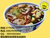 西安葫芦头泡馍哪家好品邦餐饮配方技术
