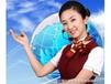 欢迎访问吴江清华阳光太阳能网站各点售后服务咨询电话