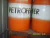 北京_德潤寶拉絲油_銅線拉絲油型號