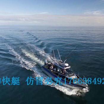 9.51米青岛铝合金钓鱼艇10米钓鱼船厂家海钓鱼船休闲海钓艇快艇