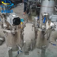 不锈钢搅拌罐可定制上海搅拌罐厂家奕卿科技特价供应