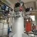 1平方烛式过滤机全自动烛式过滤机可定制烛式过滤系统催化剂颗粒回收