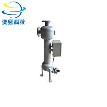 离心式固液分离器不锈钢固液分离器