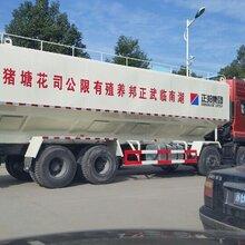 20吨东风天龙散装饲料车