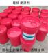 西藏混凝土防腐硅烷銷售