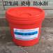 湖南省DPS永凝液市場價格