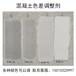 海南省三亚市混凝土翻新剂价位