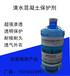 陕西省清水混凝土保护剂厂商