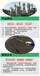 寧波市鋼筋混凝土阻銹劑零售價