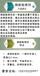 滄州市任丘市鋼筋阻銹劑怎么樣