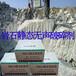 云南省玉溪市鋼筋混凝土破碎劑調價匯總