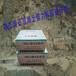 安徽省合肥市靜態無聲破碎劑廠商