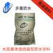 貴州省六盤水市ZV混凝土修補膠供應商供應