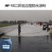 广东省江门市二阶反应型防水涂料贸易商定做