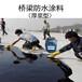 香港島二階反應型防水涂料批發