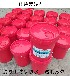 四川省资阳市异辛基三乙氧基硅烷厂家供应