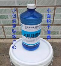 安徽省有機硅憎水劑招商圖片