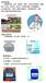 塘沽區混凝土透明防水劑供應商