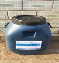 内蒙古阿拉善盟YJ-302混凝土界面剂怎样图片