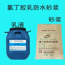 楚雄州氯丁膠乳市場價格圖片